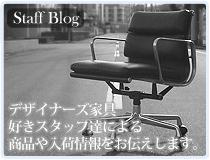 オフィスバスターズブログです